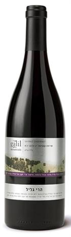 Galil Mountain Winery Shiraz Cabernet Kosher